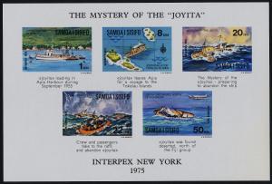 Samoa 419a MNH Ship, Aircraft, Mystery of the Yoyita