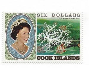 Cook Island, 585, Coral, Single, MNH