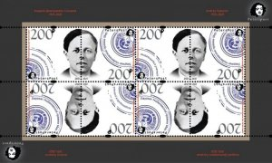 Russia. Finland. 2021. - Russia. 2021. Peterspost. For the 100th anniversary of