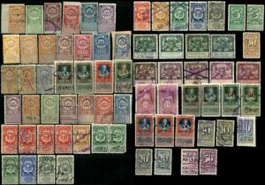LATVIA Lettland Lettonie REVENUE Document Stamps Stempel Zimog Marka Collection