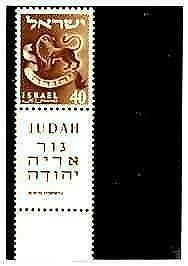 Israel Mi.154,MNH VF definitive