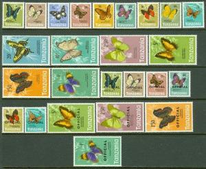 EDW1949SELL : TANZANIA 1973 Sc #35-49, O17-26 Butterflies. Cplt sets Cat $62.00.
