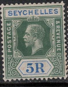 Seychelles 1920 SC 89 Mint SCV $140.00