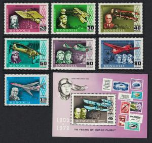 Mongolia History of Aviation 7v+MS SG#1121-MS1128