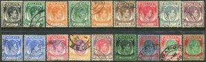 STRAITS SETTLEMENTS-1937-41 Set to $5 Sg 278-298 FINE USED V50219