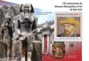 GUINEA - 2021 - Metropolitan Museum of Art - Perf Souv Sheet - Mint Never Hinged