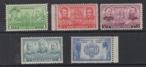 United States 1936-7 Navy  Issue Set Scott 790-4 5 Stamps MNH