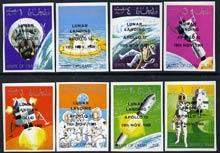 Oman 1969 Progress in Space imperf set of 8 opt'd with 'L...