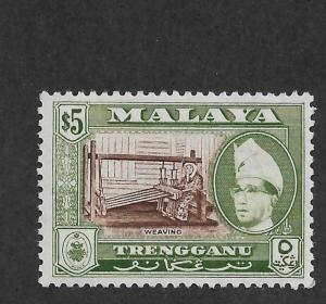 Malaya Trengganu Scott # 85 VF-OG LH scv $ 28 ! nice colors ! see pic !
