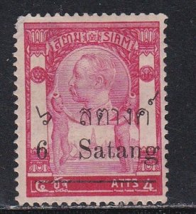 Thailand # 134, King Chulangkorn, Surcharged, Hinged - Thinned, 1/5 Cat.