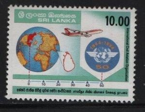 SRI LANKA 1117, Hinged, 1994 ICAO 50TH Anniv.