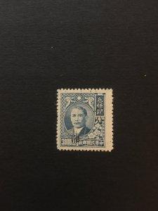 china ROC LOCAL stamp, overprint for hunan province, rare, list#167