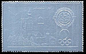 Ras al Khaima Michel 760 A, MNH, Munich Summer Olympics silver foil