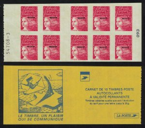 Mayotte Stamp of France optd 'MAYOTTE' Booklet SG#65 MI#47MH