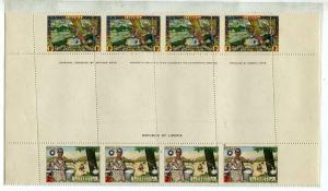 Liberia 1949 Misperf Sheet 8 stamps MNH  Ex K. Bileski Variety RARE 6137