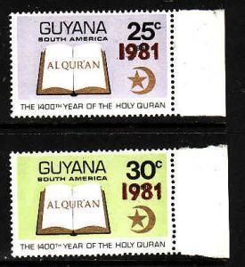 Guyana-Sc#354-5-unused NH-Koran book-1981-