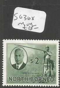 North Borneo SG 368 MOG (2clt)