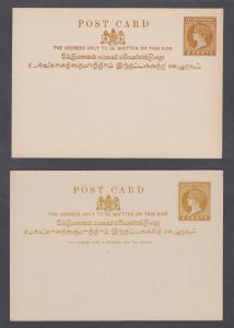 Ceylon H&G 34,35, mint. 1896 2c yellow olive QV postal card & reply card