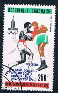 Gabon C240 Used Olympic Boxing ll 1980 (G0280)+