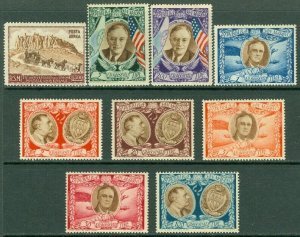 EDW1949SELL : SAN MARINO 1947-51 Sc #C51A-51H Cplt set Also #C75 VF MNH. Cat $80