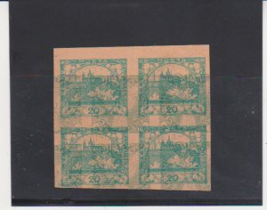 Czechoslovakia Hradcany Mi.# 4 Proof  Bluish Green Color Block of 4 Dbl Overp MH