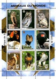 Guinea 1998 Owls Eagle Birds of Prey 9v Mint Full Sheet. (L-162)