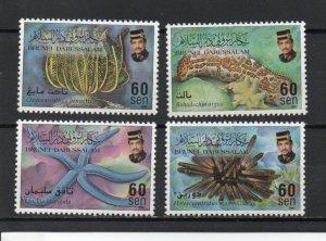 Brunei 519-522 MNH