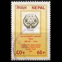 NEPAL 1989 - Scott# 472 Drug Abuse Set of 1 Used
