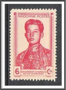 Indo-China #226 King Sihanouk MNGAI