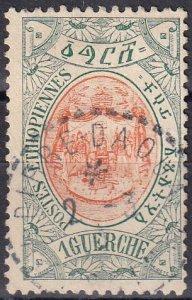 Ethiopia #89  F-VF Used  CV $2.50 (Z6131)