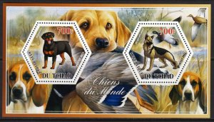 TCHAD CHAD 2014 DOGS CHIENS HUNDE CANI PERROS ANIMALS PETS [#A215]