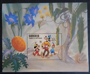 Disney, Animation and cartoons, Block, (1531-T)