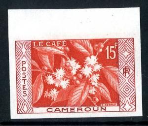 COMORO ISLANDS 330 IMPERF MNH SCV $4.00 BIN $2.50