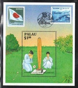 Palau # 164-67 + # 168 Souvenir Sheet ~ Mint, NH