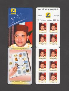 MOROCCO:# 02--2013 Issue:  KING MUHAMMAD-Self-Adhesive Booklet of 10 / MNH