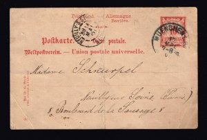 GERMANY STAMP BAVARIA BAYERN STAMPED POST CARD CREASE