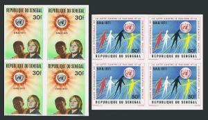 Senegal 342-343 imperf blocks/4,MNH.Michel 450-451.Against Racial Discrimination
