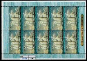 Deutschland BRD Bund TR03 Mi 2467 2005  Postfrisch ** MNH Kleinbogen