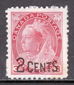Canada - Scott #88 - MH - Major paper adhesion, toning - SCV $32.50