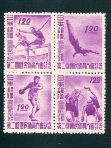 Japan #400a Mint  NH   - Lakeshore Philatelics