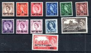 Qatar 1957 QEII short LHM set to 5r #1-14 WS13483