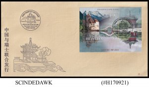 SWITZERLAND - 1998 CHINESE-SWISS FRIENDSHIP - MS - FDC