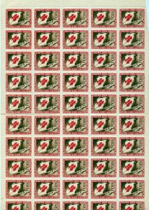 France Red Cross De Secourisme Poster Labels MNH Block of 50 Folded. (NT 8733