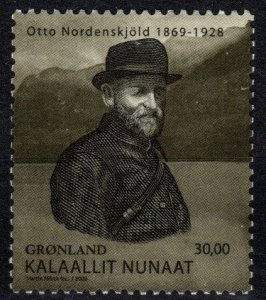 Greenland #550  MNH CV $12.00 (X1251)