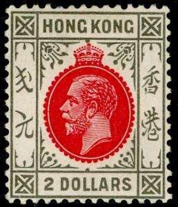 HONG KONG SG130, $2 carmine-red & grey-black, LH MINT. Cat £140.