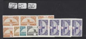 PAKISTAN (P1103B) 1990 OFFICIALS IN IMPERF PROOFS LOT STRIP OF 3X3, BL OF 6, ST