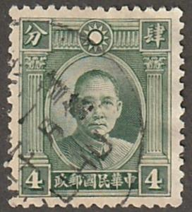 China stamp, Scott# 297, type 2, used, perf 12.5, well centered, green #c-4