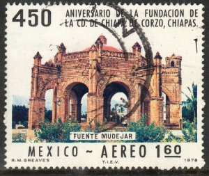 MEXICO C555, 450th Anniv of Chiapa de Corzo, Chiapas USED. F-VF. (798)