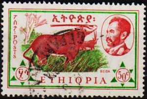 Ethiopia. 1961 50c S.G.521 Fine Used