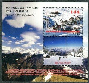 206 - MACEDONIA 2016 - Mountain Tourism - MNH Souvenir Sheet